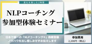 nlp-trial