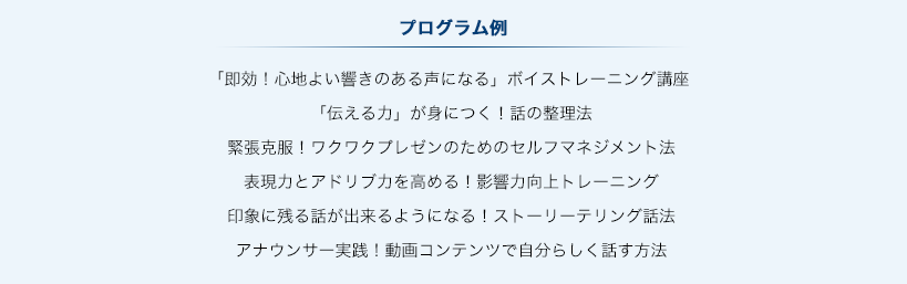 pic_program02