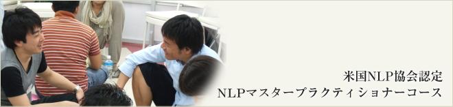 nlp_master_01