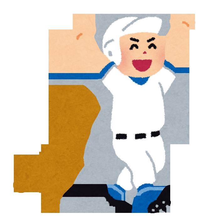 baseball_homerun1